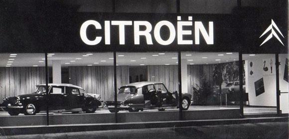 Montreal-Citroen-Showroom